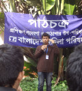 Student of Notredam College talking about violence against women,			 23 January 2013