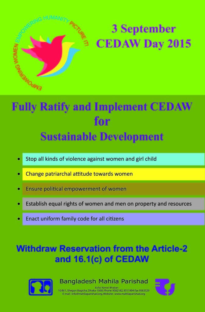 CEDAW-English-2015